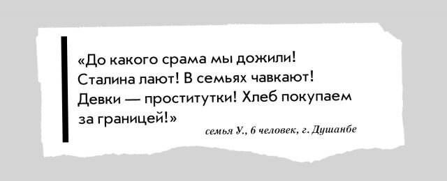 """Отклики зрителей на фильм """"Маленькая Вера"""". Отзыв, Маленькая вера, СССР, Длиннопост"""