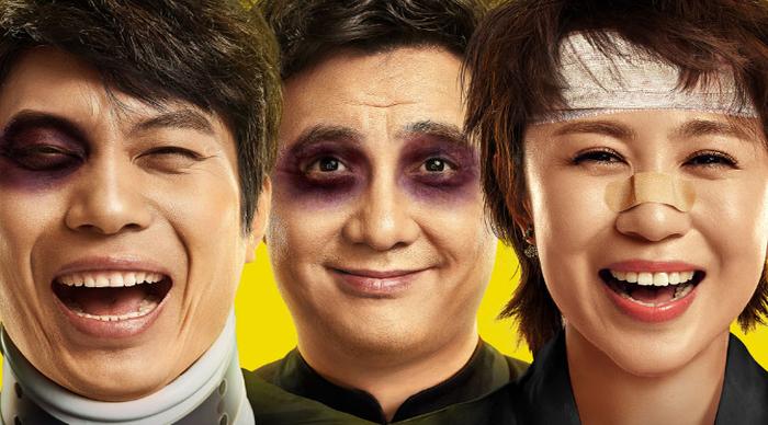 Чёрные комедии 2017, которые вы могли пропустить