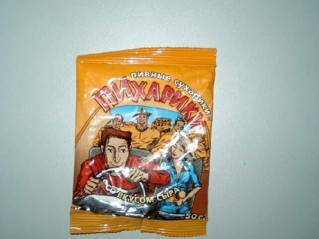 pihariki