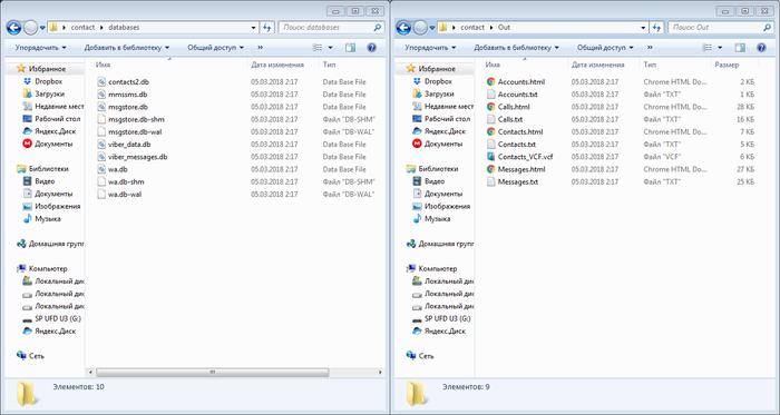 Вытягиваем данных со слегка ударенного планшета Huawei MediaPad T1 8.0 Ремонт техники, Huawei, Mediapad t1, Emmc, Восстановление данных, Z3x, Moorc, Emmc File Manager, Длиннопост