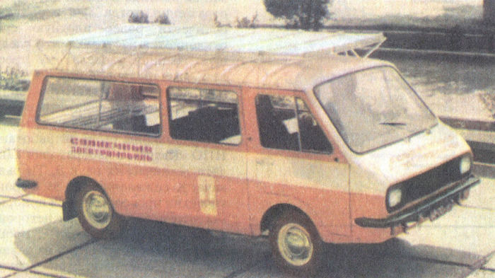 РАФ-2910 на солнечных батареях ссср, раф, сделано в СССР, солнечная батарея, солнечная энергия, длиннопост