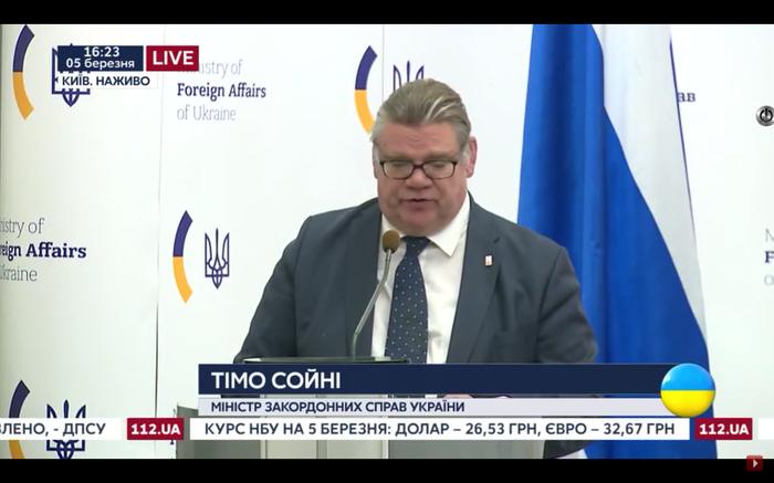На Украине назначили нового министра иностранных дел.