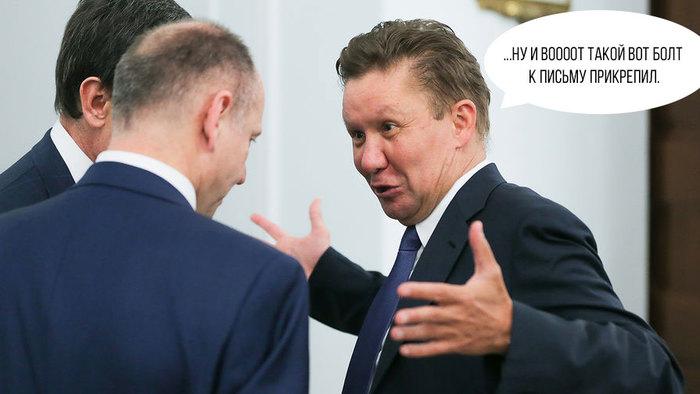 """""""Газпром"""" направив повідомлення в """"Нафтогаз"""" про розірвання контрактів, - Міллер - Цензор.НЕТ 6652"""