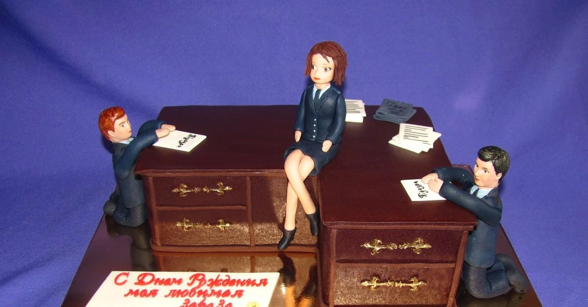 можно нарисовать торт прокурорская форма фото так давно