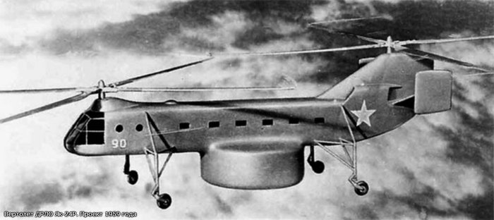 Малоизвестный разведчик Як-24Р Вертолеты России, Вертолет, Авиация
