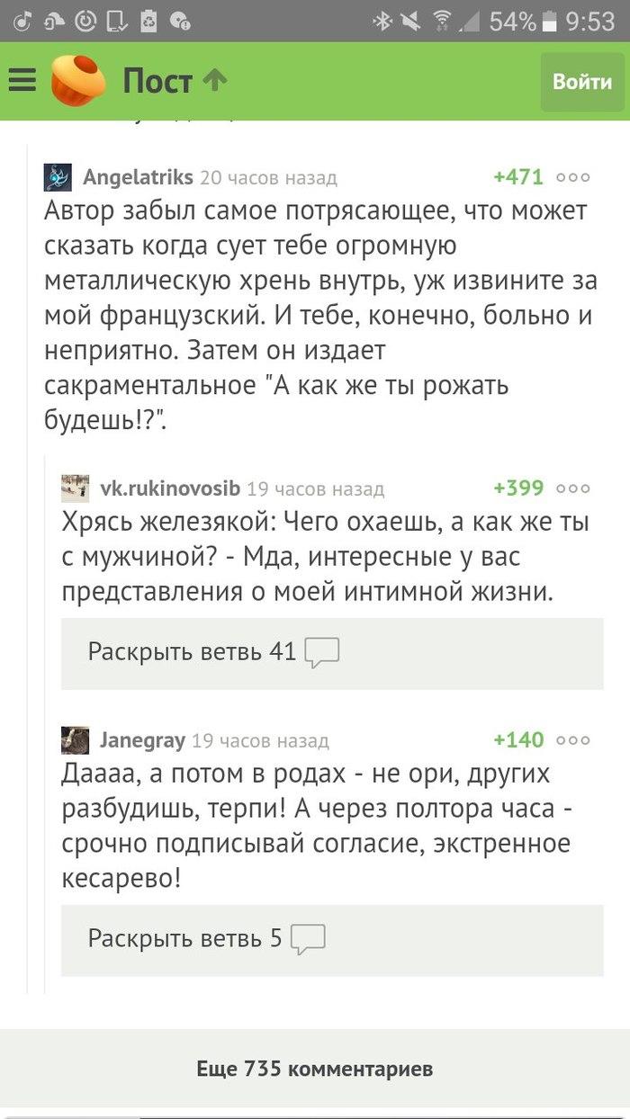 Таджикистан номер телефон девушка