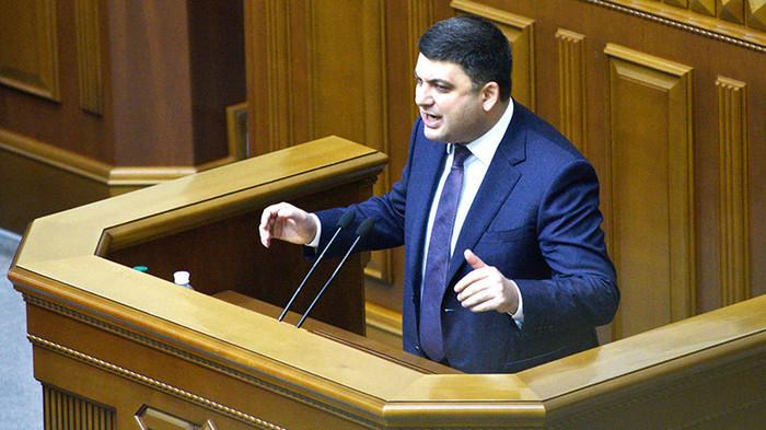 Гнев Шумеров... Гройсман поручил Минюсту Украины активизировать усилия по взысканию штрафов с «Газпрома» Украина, Политика, Газпром, Нафтогаз
