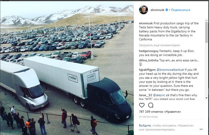 Новейший беспилотный грузовик Tesla доставил первый груз Илон маск, беспилотный автомобиль, tesla, электромобиль, грузовик