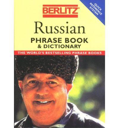 Как выглядят русские в глазах иностранцев