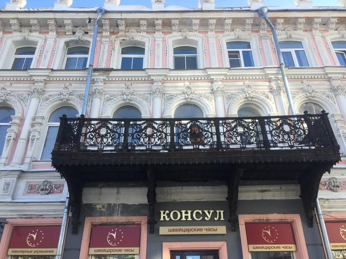 Консул вышел на балкон Собака, Балкон, Нижний Новгород, Консул