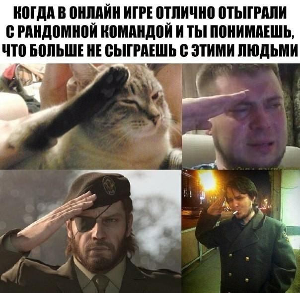 То чувство ВКонтакте, Мемы, Картинка с текстом, Press f to pay respects