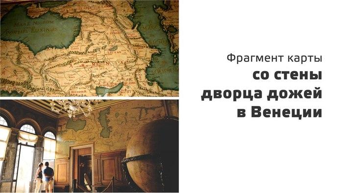 Новейшее мифотворчество о монголо-татарском иге