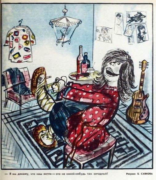 Борьба с длинными волосами в СССР. Длиннопост, Журнал крокодил, Волосы, СССР, Картинка с текстом, Юмор, Ностальгия