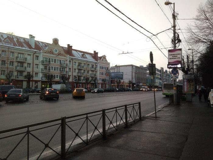 Переезд Калининград, Переезд, Вопрос, Фотография