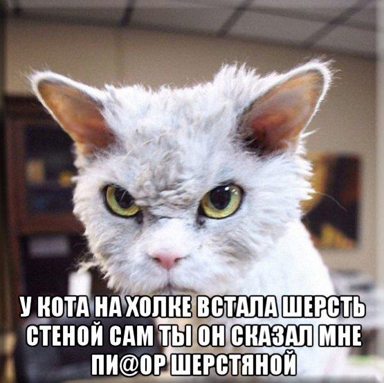 Понятно))