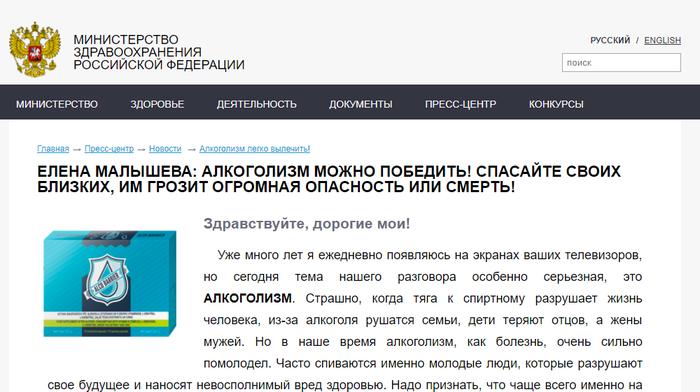 Немного об арбитраже трафика Трафик, Реклама, Яндекс директ, Тизерные сети, Длиннопост, Картинка с текстом