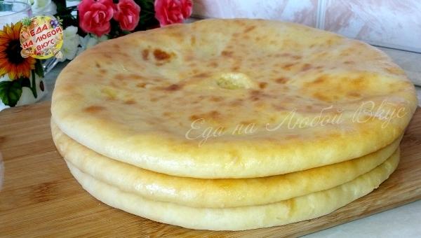выпечка осетинских пирогов видео
