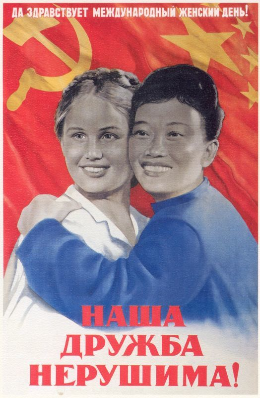 Возле города Пекина ходят-бродят хунвейбины... Китай, СССР, История, Ликбез, Экономика, Длиннопост