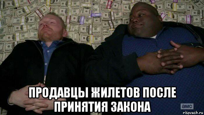 Нововведения пдд ТАСС, Новости, Изменения ПДД