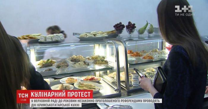 Протестное голодание для лохов! Украина, Верховная Рада Украины, Депутаты, Новости, Бред, Повальный дебилизм, Гифка, Длиннопост