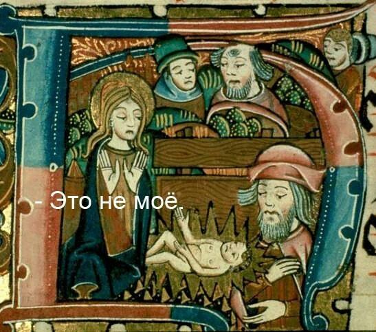 Эротика в средневековом антураже