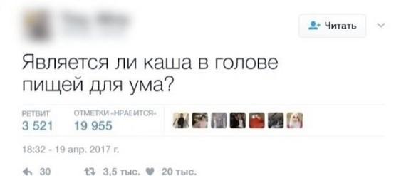 Филосовские твиты, ломающие логику Логика, Вопрос, Длиннопост, Twitter