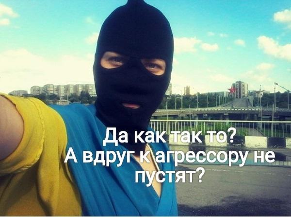 """Эта... А что же теперь """"патриотам"""" и хероям АТЫ делать? Украина, Закарпатье, Политика, Маски, Скриншот, УкроСМИ"""