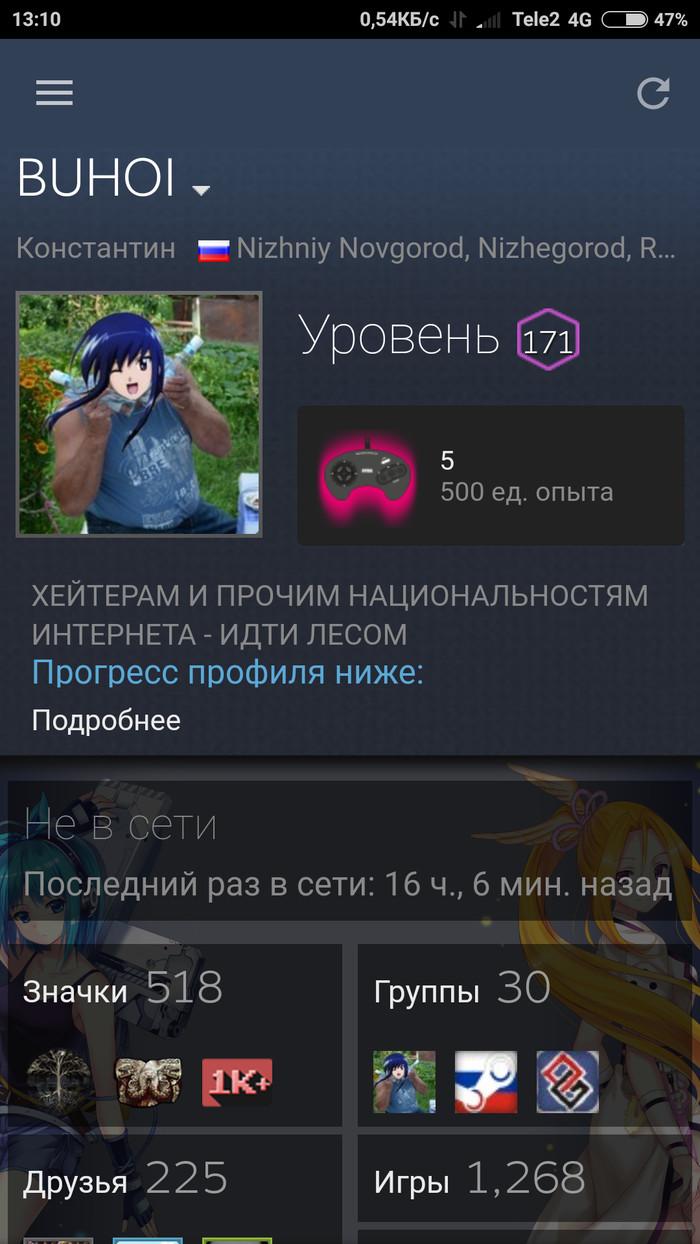 b5773322f771 Ozon.ru таки один онлайн магазин или что-то наподобие Aliexpress(только с