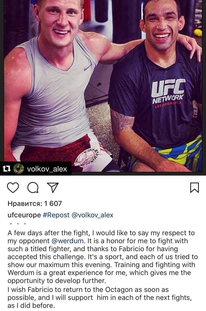 Просто хороший парень Александр Волков, UFC, Verdum