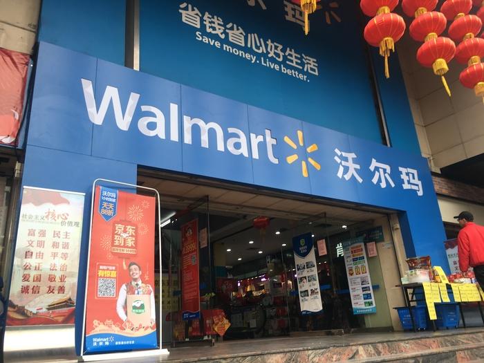 Фотодлиннопост о продуктах в Китае Китай, Продукты, Магазин, Walmart, Длиннопост