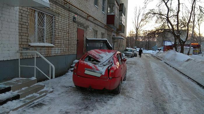 Не ставьте машину под балконом Машина, Сосульки