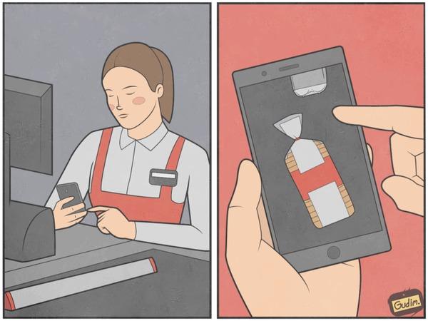Когда мало покупателей