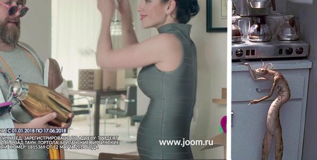 Не самый удачный выбор платья... Реклама, Платье