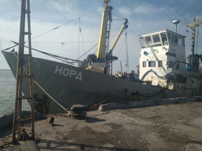 Консульство отказалось помогать захваченным на Украине рыбакам и посоветовало обратиться к адвокатам Россия, Украина, Политика, Рыбалка, Захват, Судно, Норд, Мид