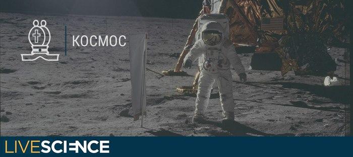Сколько мусора мы оставили на Луне? Перевод, Озвучка, Космос, Луна, Мусор, Длиннопост, Newочем
