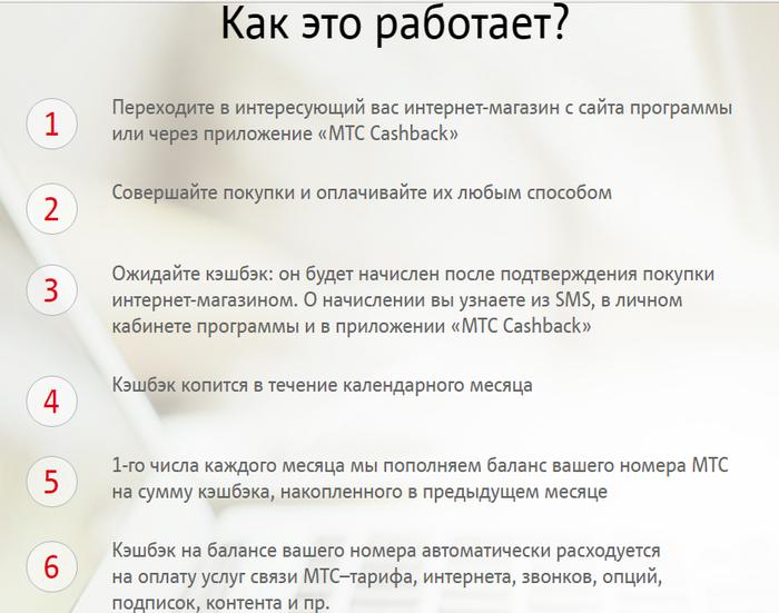 Мобильные номера мтс девочек для знакомства знакомства в королёве без регистрации