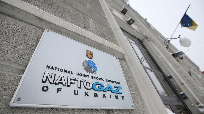Дайте грошей... Политика, Нафтогаз, Газпром, Украина, Россия, RT, РИА Новости