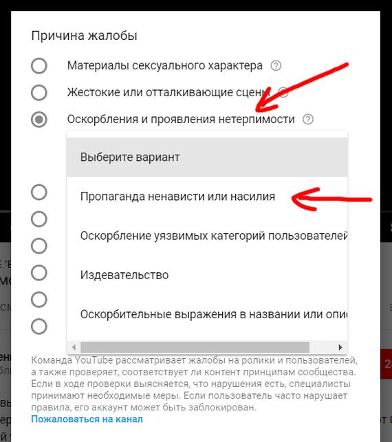 Вальнуть Вольняшу :)(из ютуба конечно же) Без рейтинга, Помощь, Политика, Вольнов, Кемерово, Пожар в Кемерово, Длиннопост