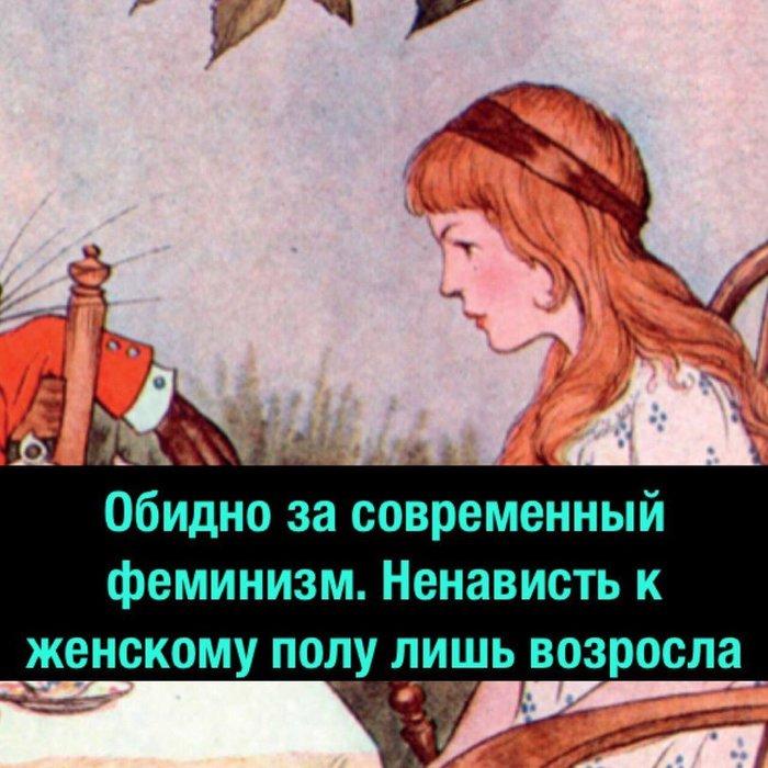 Случайности не случайны Деградач, Длиннопост, Мат, Феминизм, Коммунизм, Картинка с текстом