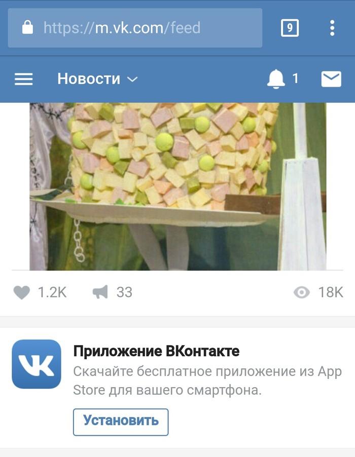 Ну это конечно всё классно,но у меня Android...
