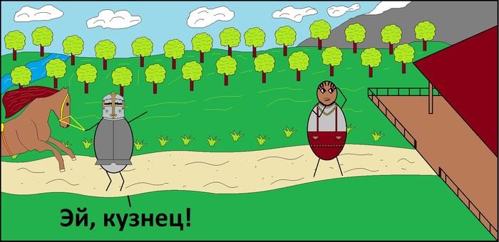 На прокачку Xzibit, Тачка на прокачку, Средневековье, Длиннопост