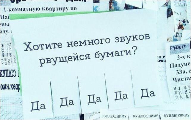 А вы помните тот фильм?))))