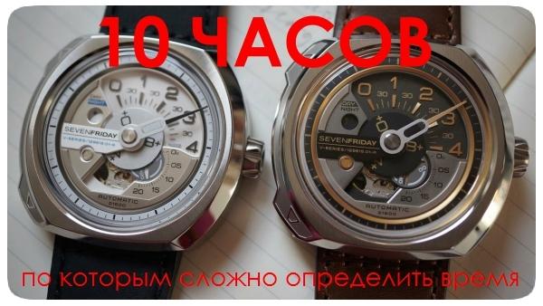 10 часов по которым сложно определить время Часы, Механика, Кварц, Странности, Led, Видео, Длиннопост