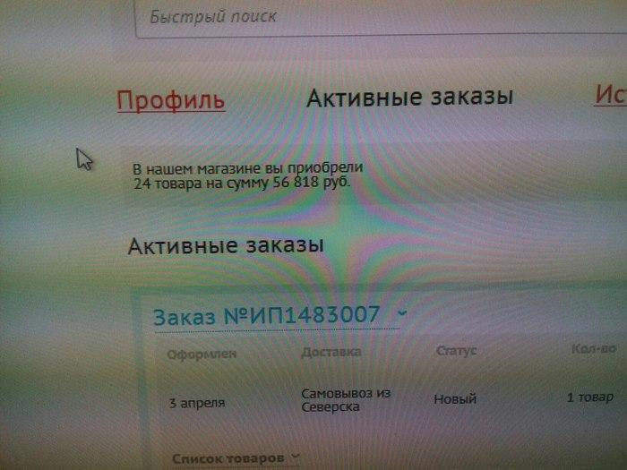 SSD за 1 рубль! Ssd, Покупка