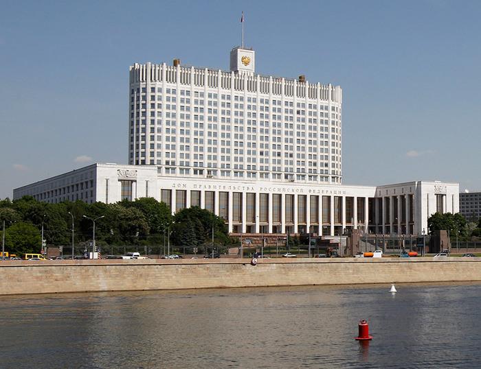 Три четверти резервов бюджета на 2018 год уже потрачены Политика, Негатив, Россия, Бюджет
