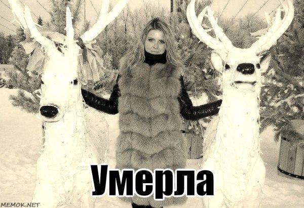 Загубили в ульяновской МСЧ формалином! Ульяновск, Ульяновская область, Москва, Формалин, Врачебная халатность, Негатив