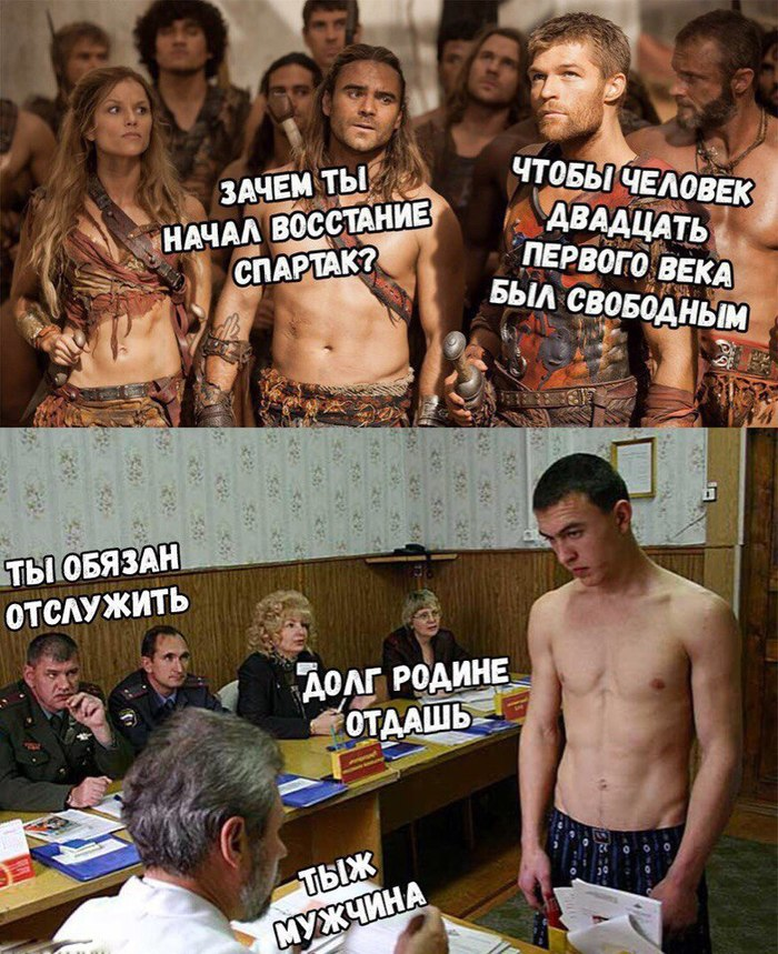 Спартак, прости, мы всё прое**ли