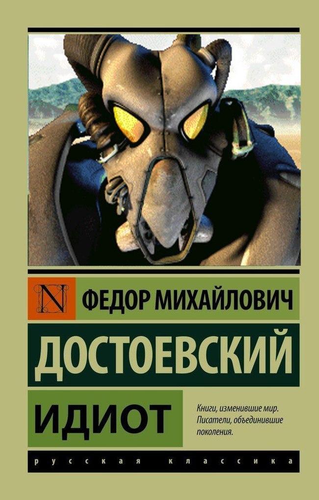 https://cs8.pikabu.ru/post_img/2018/04/07/9/1523110461163263213.jpg