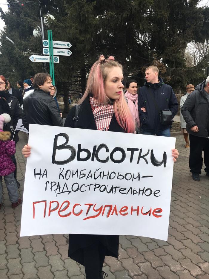 Спасите воздух ! Петиция, Экология, Помощь, Парк, Застройка, Красноярск, Черное небо, Длиннопост