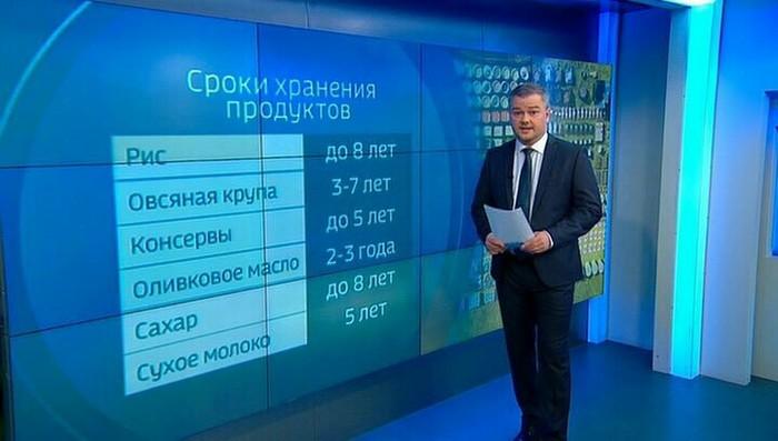 https://cs8.pikabu.ru/post_img/2018/04/11/5/1523429568158038996.jpg